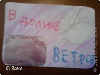 №1)) _ _ЛиНkа_ _ фото 3