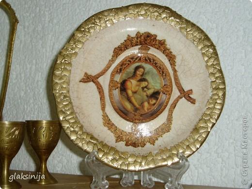 Венецианская миниатюра(декупажная карта,яичная скорлупа,2х шаговый кракелюр,бронзовая пудра,лак) фото 1