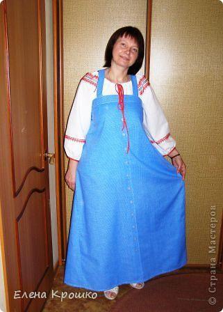 Косоклинный сарафан - классический русский крой сарафана. Так что у меня получилась своеобразная реконструкция народного костюма. фото 1
