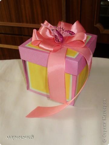 Мой подарочек)) фото 3