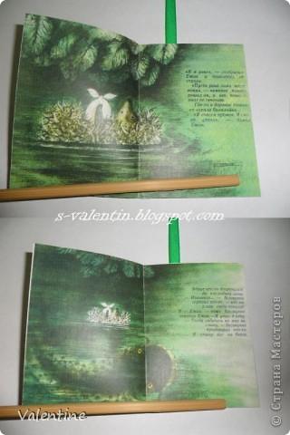 Серия из 8 маленьких книжечек.. В каждой книжечке отдельно взятый сюжетик и выделенный самостоятельно... Есть желающие на обмен... ПИШИТЕ!  фото 8