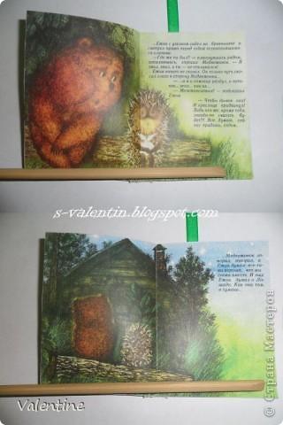 Серия из 8 маленьких книжечек.. В каждой книжечке отдельно взятый сюжетик и выделенный самостоятельно... Есть желающие на обмен... ПИШИТЕ!  фото 9