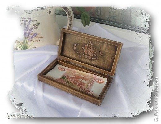 получилась вот такая немного старенькая купюрница для денежки для  исполнение мечты... фото 2