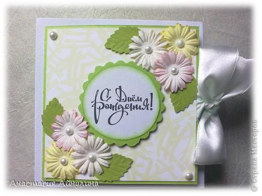 Вот еще одна моя денежная коробочка. Завтра День рождения у подруги брата моего мужа (о как загнула!!), а про подарок конечно же вспоминаешь в последний момент....поэтому делала ее впопыхах, и вот что у меня получилось фото 1
