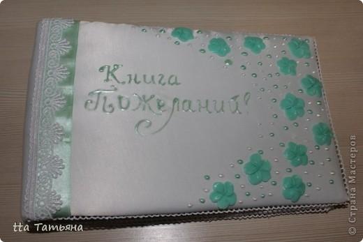 """Свадебный набор """"Ольга"""" фото 6"""