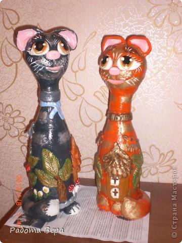 Вася и Алиса.