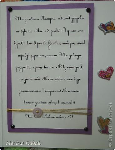 Вот такая открытка родилась на день рождение моей самой дорогой и любимой подружки)) Фон - распечатка, а так вроде и ничего особенного)) фото 4