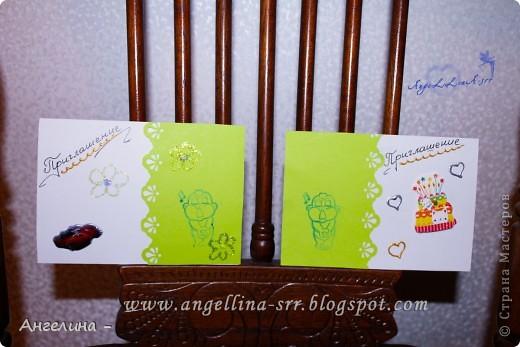Пригласительные деткам на день рождения сыночка фото 1