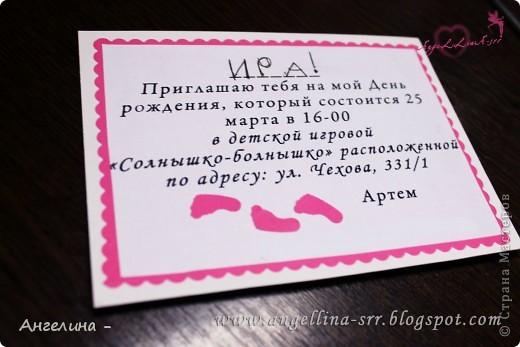 Пригласительные деткам на день рождения сыночка фото 8