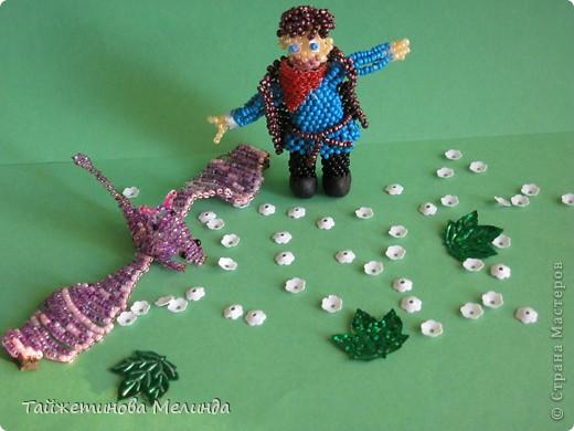 Моя превая работа на конкурс http://stranamasterov.ru/node/372481#comment-4355898 организованный  Машей (Бригантиной) замечательной мастерицей. Узнав о конкурсе долго не думала, сделала Мерлина из сериала BBC. Мерлин последний покровитель драконов, вот и сейчас драконы рядом! фото 3