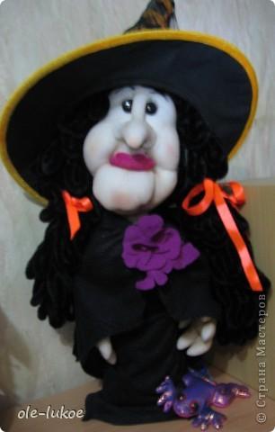 Ведьма Брунгильдина фото 4