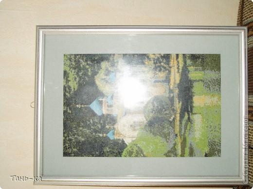 это уменшенная картина, где немного был срезан мною пейзаж (возможно зря)- не хватало ниток и канвы  но тоже получилось интересненько фото 1