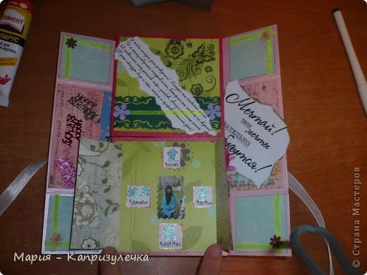 """Всем здравствуйте! Наконец-то я завершила открытку на день рождения своей подруги. Это так называемая """"Бесконечная открытка"""", ее МК - http://www.youtube.com/watch?playnext=1&v=G9Wq2EbpSe8&list=TLMjyvI4_feL8. Как всегда простите за фото. фото 3"""