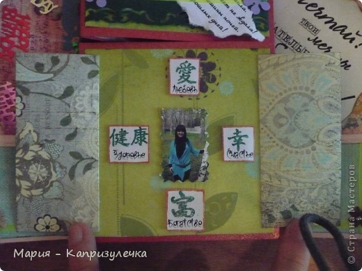 """Всем здравствуйте! Наконец-то я завершила открытку на день рождения своей подруги. Это так называемая """"Бесконечная открытка"""", ее МК - http://www.youtube.com/watch?playnext=1&v=G9Wq2EbpSe8&list=TLMjyvI4_feL8. Как всегда простите за фото. фото 4"""