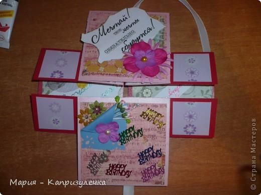 """Всем здравствуйте! Наконец-то я завершила открытку на день рождения своей подруги. Это так называемая """"Бесконечная открытка"""", ее МК - http://www.youtube.com/watch?playnext=1&v=G9Wq2EbpSe8&list=TLMjyvI4_feL8. Как всегда простите за фото. фото 6"""