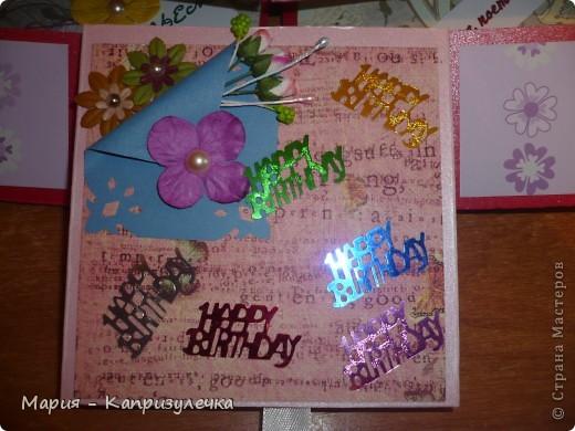 """Всем здравствуйте! Наконец-то я завершила открытку на день рождения своей подруги. Это так называемая """"Бесконечная открытка"""", ее МК - http://www.youtube.com/watch?playnext=1&v=G9Wq2EbpSe8&list=TLMjyvI4_feL8. Как всегда простите за фото. фото 8"""