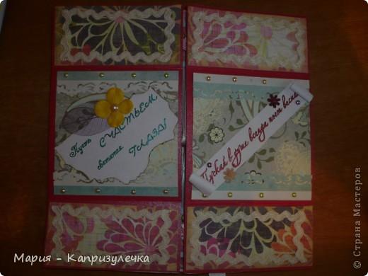 """Всем здравствуйте! Наконец-то я завершила открытку на день рождения своей подруги. Это так называемая """"Бесконечная открытка"""", ее МК - http://www.youtube.com/watch?playnext=1&v=G9Wq2EbpSe8&list=TLMjyvI4_feL8. Как всегда простите за фото. фото 9"""