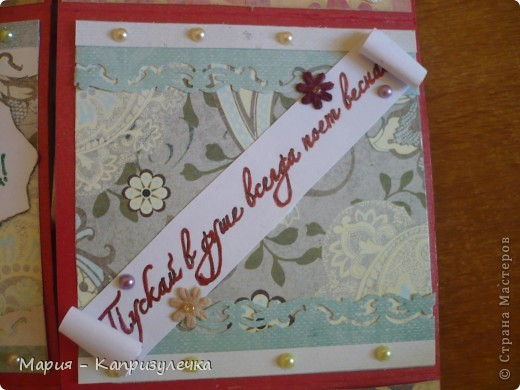 """Всем здравствуйте! Наконец-то я завершила открытку на день рождения своей подруги. Это так называемая """"Бесконечная открытка"""", ее МК - http://www.youtube.com/watch?playnext=1&v=G9Wq2EbpSe8&list=TLMjyvI4_feL8. Как всегда простите за фото. фото 10"""