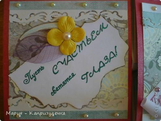 """Всем здравствуйте! Наконец-то я завершила открытку на день рождения своей подруги. Это так называемая """"Бесконечная открытка"""", ее МК - http://www.youtube.com/watch?playnext=1&v=G9Wq2EbpSe8&list=TLMjyvI4_feL8. Как всегда простите за фото. фото 11"""