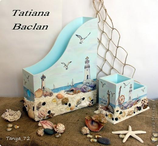 """Наборчик """"Моя мечта"""" в морском стиле. Работа выполнена по аналогии с работой Виктории (Persik). Огромное ей спасибо за вдохновение! фото 7"""