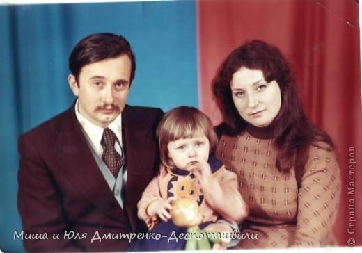 Нашим родителям! фото 1
