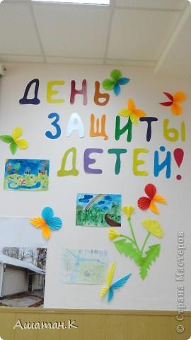 Очень хочется показать как мы с детьми украсили наш холл к празднику. фото 6