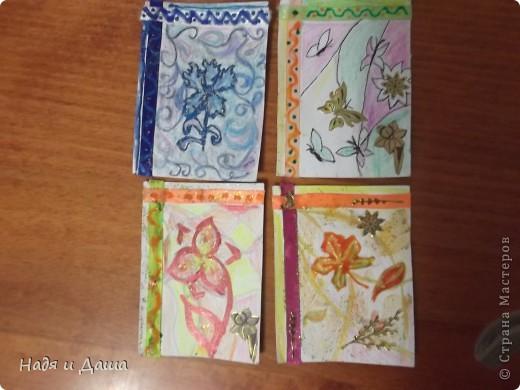 Вот все 4 карточки фото 1