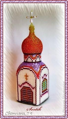 храм из бисера фото 1