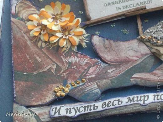 Заинтересовалась я стилем БОХО и на одном из сайтов наткнулась на статью YuliaM о стиле бохо-шик в скрапбукинге. И так мне это все понравилось!!! А тут объявили конкурс на Майле  http://my.mail.ru/community/handmade_kard/548B12B4BCEBB1DB.html  , и получилась у меня вот такая открыточка. Не знаю, получился ли стиль бохо, а открытка вот такая. Она о первом свидании, о нарождающемся чувстве.  фото 3