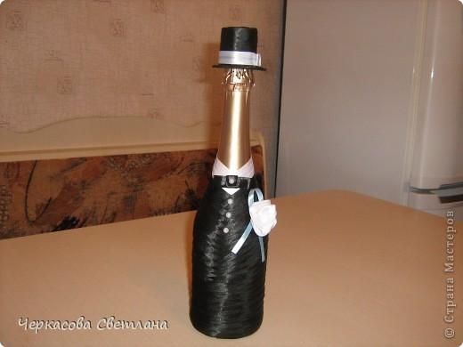 Виюле женится мой старший сынок! Начала подготовку к свадьбе с этой бутылки! Спасибо мастер-классам страны мастеров фото 2