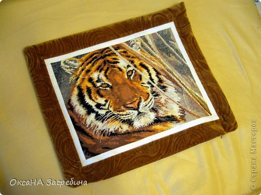 Это, в сущности, работа моей невестки. Она вышивала этого красавца тигра! А я лишь оформила всё это как наволочку на подушку.  фото 1