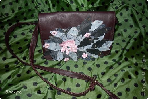 Захотелось старую сумку обновить! вот что получилось)))) фото 3