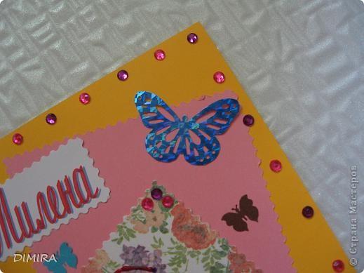 Добпого времени суток всем!  Недавно мы ходили на День рождения к очень милой девочке, кроме обычных подарков мы делали кое-что рукотворное. Судите сами, что получилось.  Это Иришкин подарок - рамочка для фото. фото 14