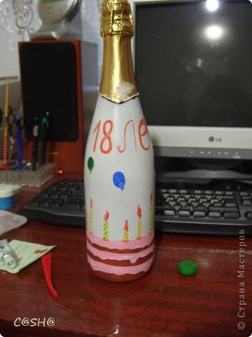 Моему двоюродному брату исполнилось 18!и что ему дарить я не знала) По этому решила  придумать что то необычное) В  я не разбираюсь,по этому выбрала то что приглянулось по цене и по форме бутылки. фото 13