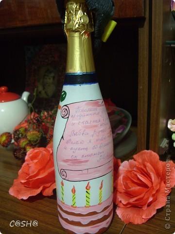 Моему двоюродному брату исполнилось 18!и что ему дарить я не знала) По этому решила  придумать что то необычное) В  я не разбираюсь,по этому выбрала то что приглянулось по цене и по форме бутылки. фото 16