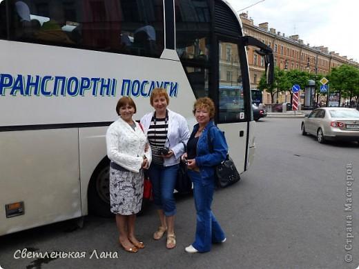 Здравствуйте, рада приветствовать у себя на страничке всех своих гостей! Хочу поделится с вами своей радостью. Я очень мечтала побывать в Санкт-Петербурге и вот в конце мая 2012 года моя мечта сбылась! Мой тур был автобусный, и вот мы выезжаем из Киева. В добрый путь! фото 41