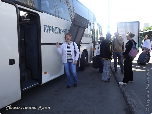 Здравствуйте, рада приветствовать у себя на страничке всех своих гостей! Хочу поделится с вами своей радостью. Я очень мечтала побывать в Санкт-Петербурге и вот в конце мая 2012 года моя мечта сбылась! Мой тур был автобусный, и вот мы выезжаем из Киева. В добрый путь! фото 1