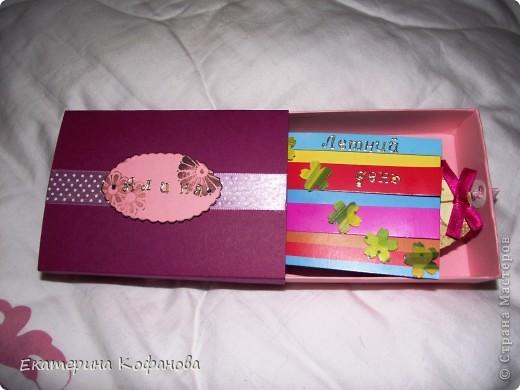 Коробочка для мини- альбомчика фото 2