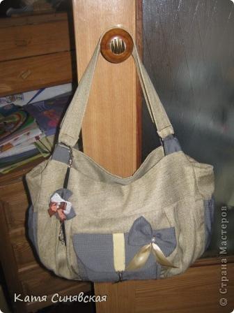 Вот такой брелочек сделала в дополнение к сумочке. фото 3