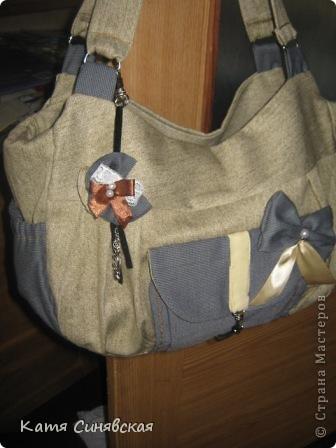 Вот такой брелочек сделала в дополнение к сумочке. фото 2