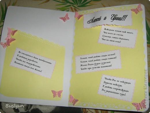 Картинки фэнтези, как подписать поздравительную открытку с днем рождения семья