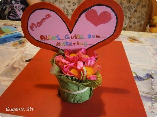 На день матери мои детки подарили мне свои поделки, было очень приятно!!! фото 2