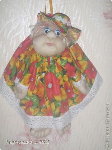 Моя первая кукла. Не судите строго, только учусь...  фото 1