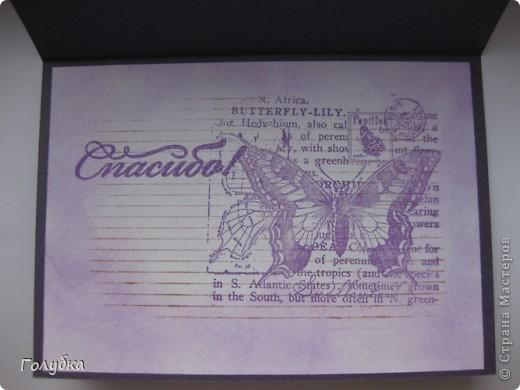 """Вот такое сиренево-фиолетовое Спасибо:)  у меня получилось для хорошего человека. Источником вдохновения послужила """"Нежность"""" от Yulia L (ссылка ниже) Открытка двойная, классического размера. фото 5"""