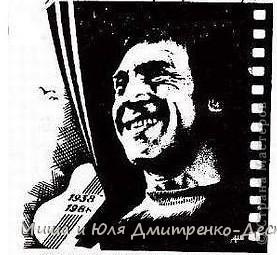 25 июля - день памяти Владимира Семеновича Высоцкого. Поэта, актера, исполнителя авторских песен, композитора... Талантливейшего Человека с нелегкой судьбой и бешеной светлой энергетикой, которой он продолжает делиться и через 32 года после смерти, посредством сохранившихся записей песен.  фото 2