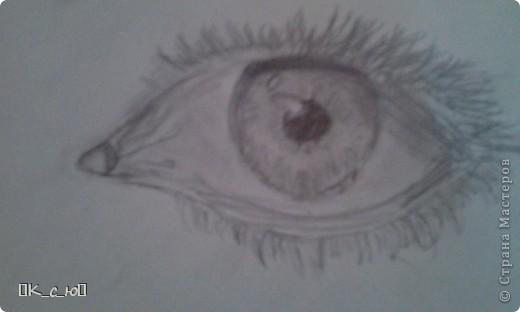 Всем доброго времени суток!Сегодня я покажу несколько моих рисунков.Этот рисунок я сделала на компьютере в Пеинте.=) фото 3