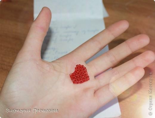 Вот такое вот сердечко я сделала по вот этой схеме http://img.biser.info.s3.amazonaws.com/files/images2node/biser.info_15369727244af67fe68191e_t.jpg. фото 2