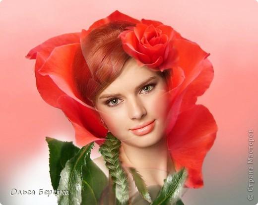 Вот такая девушка-цветок..... фото 1