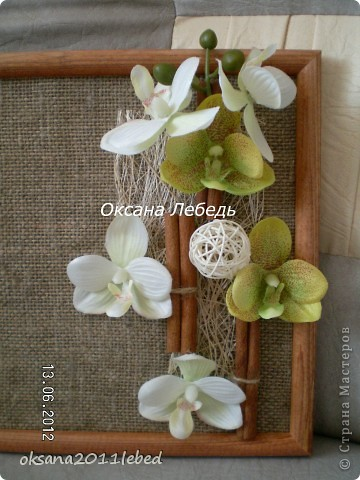 Привет всем!!!! Забегаю к Вам на минутку, добавить новую работку, панно в догонку к топику орхидейному! фото 3