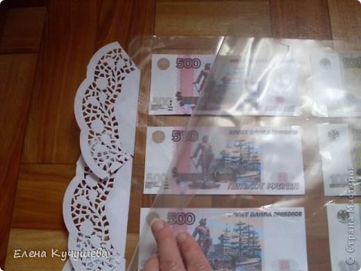 На просторах инета  увидела одеяло  из денег  для  молодожёнов, и родилась идея сделать подарочный ковёр ко дню рождения нашей заведующей. фото 11